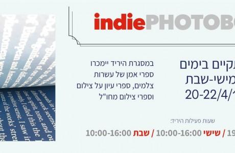 INDIEPHOTOBOOK #2 | יריד ספרי צילום