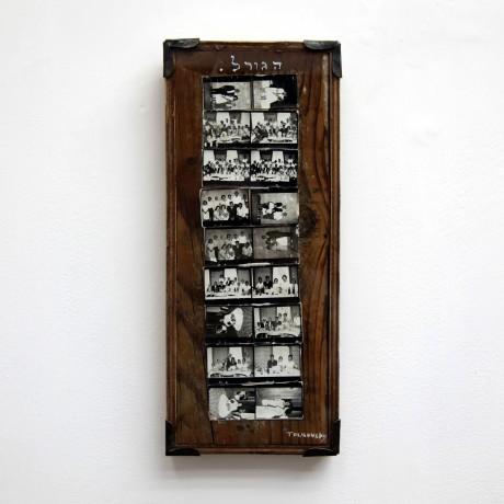 """הומאז' לקהילת הגורל, טכניקה מעורבת, צילומי קונטקט ש/ל 35 מ""""מ [צלם אנונימי], לוח עץ, תחילת שנות ה-80"""